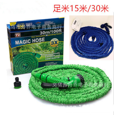 The MAGIC pipe garden pipe three times expansion pipe washing car high pressure pipe spray 15M 30M