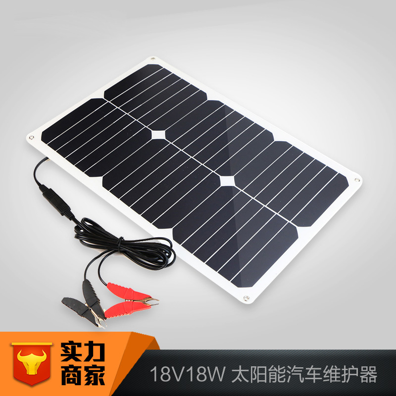 Supply Car battery solar charger imported high efficiency solar