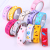 Daily cute Cartoon diary ornament students find small supplies and paper tape WEILONG
