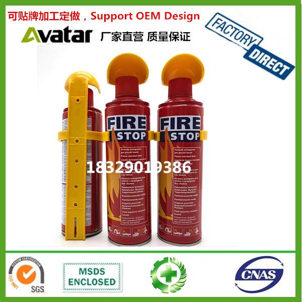 Supply F1 Fire Extinguisher Spray foam Stop-