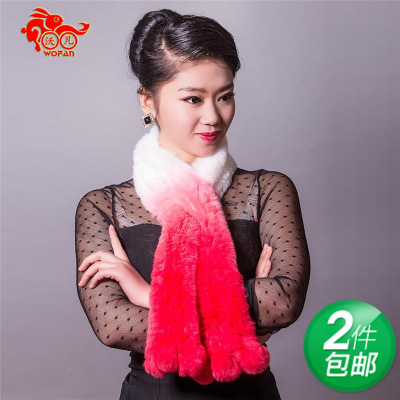 Woyuan fur for haining yiwu autumn and winter new fur rabbit rabbit fur rabbit fur hanging dyed fur scarf neck wholesale