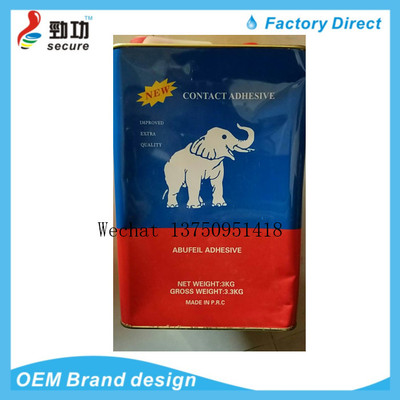 ABUFEIL ADHESIVE elephant bottled water contact ADHESIVE strength ADHESIVE SBS ADHESIVE