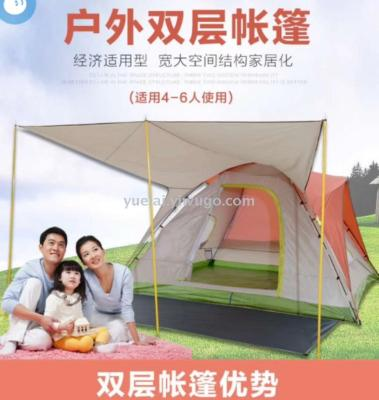 Large outdoor tent camping tent leisure tent large housing tent