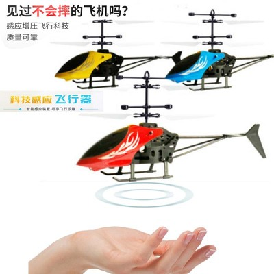 Minion aircraft charging shock-resistant hover hand sensor aircraft remote control will fly mini helicopter