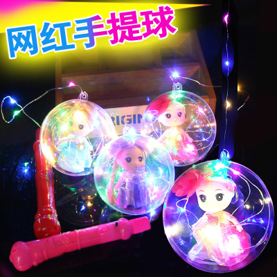 Web celebrity luminous hand wave balloon lantern transparent flash cartoon lantern toy night market square