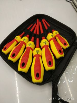 Electrical screwdriver, test pencil set
