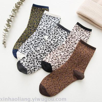 Ladies' new autumn/winter 2018 sheer cotton leopard print stockings piled up