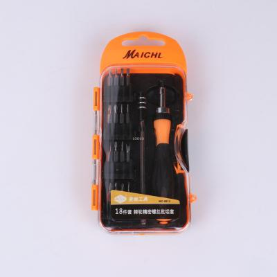 Multi-function screwdriver set household detachable multimeter cross driver repair tool