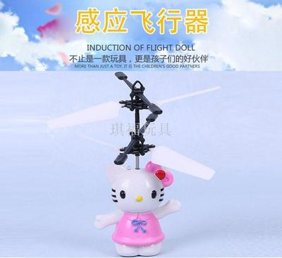 Wholesale floating machine cat kt cat infrared sensor aircraft Kitty children toy manufacturers