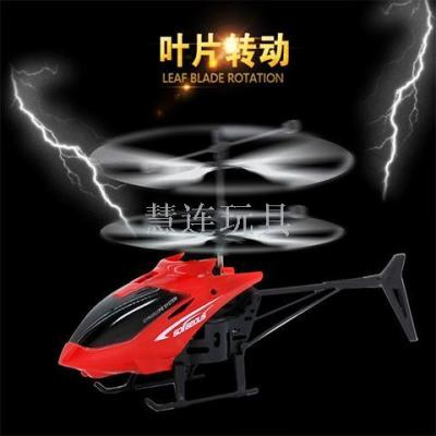 Induction aircraft charging shock-resistant aerosol mini model remote control will fly a hover helicopter toy
