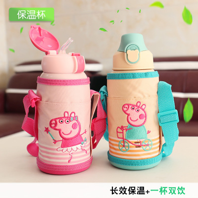Cartoon express pig straw cup kids with cup set with back cup cup vacuum 304 stainless steel vacuum cup