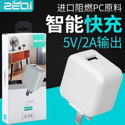 Manufacturers sell the new 5v2A charger for apple android mobile phone travel usb charging plug universal