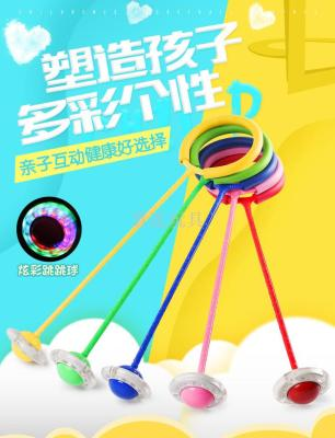 Novelty toys foot ring ring 13.5mm hot flash jump children's rotating toys single leg swing yo-yo glow-in-the-dark