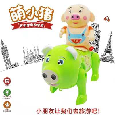 Shake sound with children seaweed dance dancing singing dancing walking electric cute pig babies electric toys