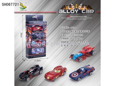 Children's avengers 3 toy cars four sliding mini alloy car model cars are hot gifts