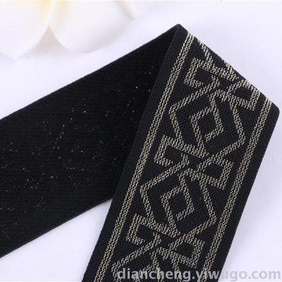 Spot geometry elastic ribbon national jacquard elastic ribbon 5cm