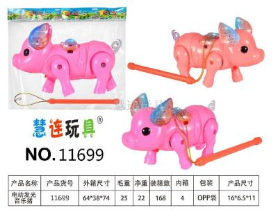 Novel toys automatic crawling pull rope lucky pig lights music gifts for children toys sell like hot cakes