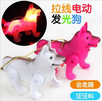 Novelty toys for children electric dog simulation can bark can walk can run boys and girls 1-6 years old baby toys