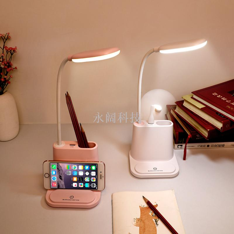 Supply Creative Desk Lamp Mobile Phone Bracket Pen Holder Desk Lamp Led Bedside Lamp Night Light Table Top Eye Protection Small