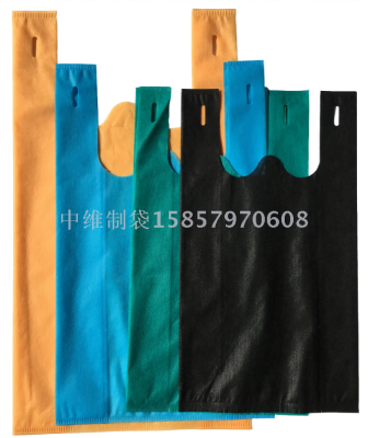 Non - woven environment - friendly vest bag