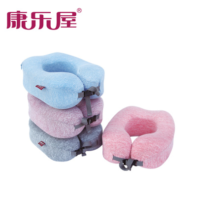 Leisure house brand novel memory cotton U pillow daily necessities U neck pillow travel neck pillow