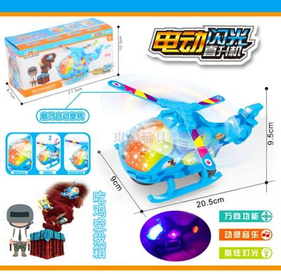 Electric helicopter music flash aircraft universal wheel electric aircraft children's toys
