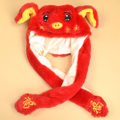 Manufacturers direct shaking sound hat hongyun the when the transfer hat pig mascot plush toys, Christmas gifts