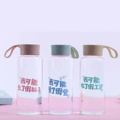 Lovely single-layer warm hand glass creative hand cupped adorable water cup birthday gift cartoon maixiang lady