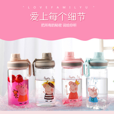 Ins piggy page glass pink panther glass portable glass lovely super cute girl water glass