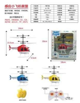 new fancy children 's toys glowing rechargeable levitation helicopters induction cartoon aircraft factory