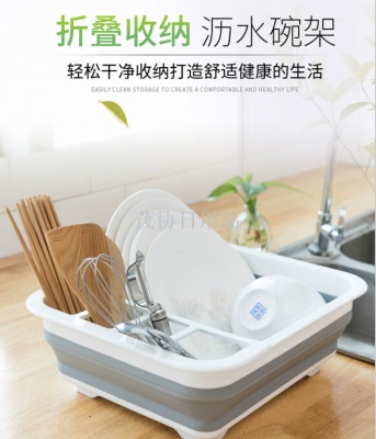 Household asphalt bowl rack storage rack collapsible asphalt basket shelving rack household telescopic dish rack sink