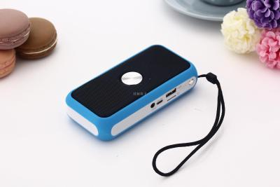 Bluetooth speaker card subwoofer portable power FM DSP-761