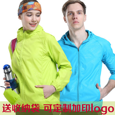 Wholesale summer couple skin protective clothing women ultra-thin outdoor sun protective clothing men anti-uv skin