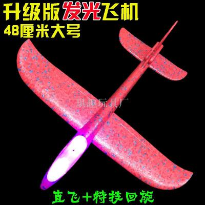 New cabin lights led light hand-throwing aircraft epp foam hand-throwing aircraft light-emitting toys wholesale hot sales