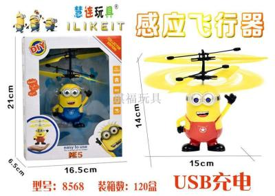 New strange street stalls hot sale induction minion aircraft flying light - emitting electric toys double mix