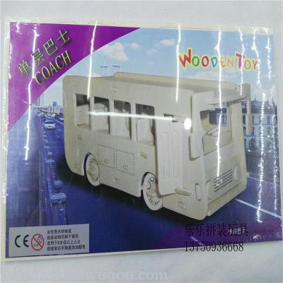 DIY wooden model toys promotional gifts children's toys