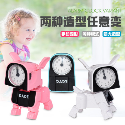 Cute little dog alarm clock ear head foot can move cute little dog alarm clock mode manual deformation