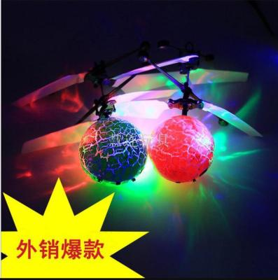 New unique crystal ball should be aircraft induction flight ball suspension ball smart induction aircraft hot sale