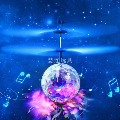Luminous belt music levitation induction crystal ball aircraft intelligent induction remote-controlled aircraft set toys