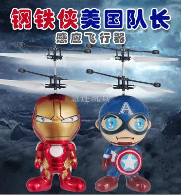 New strange sensor levitation glow iron man captain America aircraft manufacturers sell minions children's toys