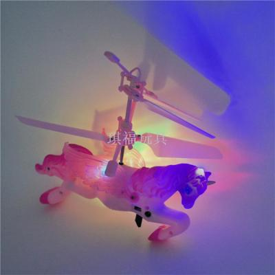 New exotic induction flying horse aircraft rotating unicorn lights suspension pony polly new toys