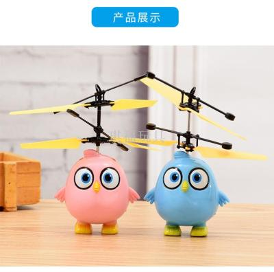 Novel happy birds smart induction aircraft levitation resistance fall charging remote control helicopter children's toys