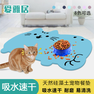 Environmental friendly diatomaceous earth for pet dogs and cats, food mat, floor mat, water absorption, anti-skid, durability, easy cleaning and odor elimination