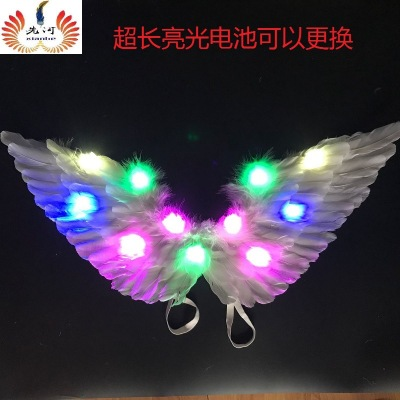 LED light angel feather wings children performance decoration baby flash angel advertising production holiday props