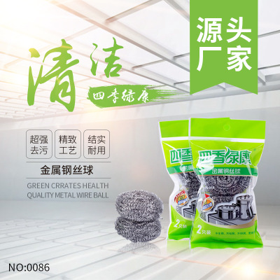 Manufacturers wholesale stainless steel mesh clean steel wire ball bag two durable stainless steel wire ball, does not rust does not hurt hands