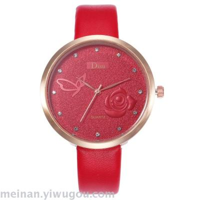 New embossed butterfly rose fashion personality watch for ladies