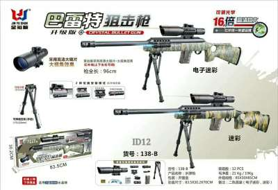 Sniper rifle 98K feed AWM manual water cannon CS outdoor launch water cannon toy gun