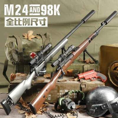 Sniper rifle can fire water pistol set awm children eat chicken toy gun model m24 crystal ricochet gun