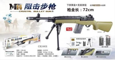 Jedi eat chicken sniper rifle 98K feed AWM manual water cannon CS outdoor launch water cannon toy gun