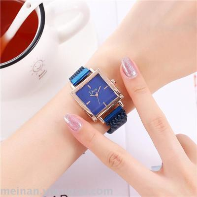 New milan women's watch with square nail bracelet with magnet clasp